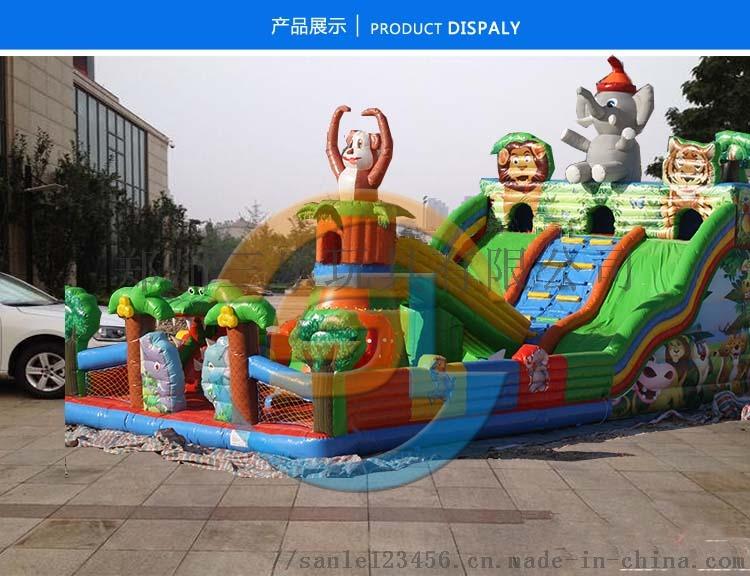動物樂園充氣滑梯SL-3.jpg
