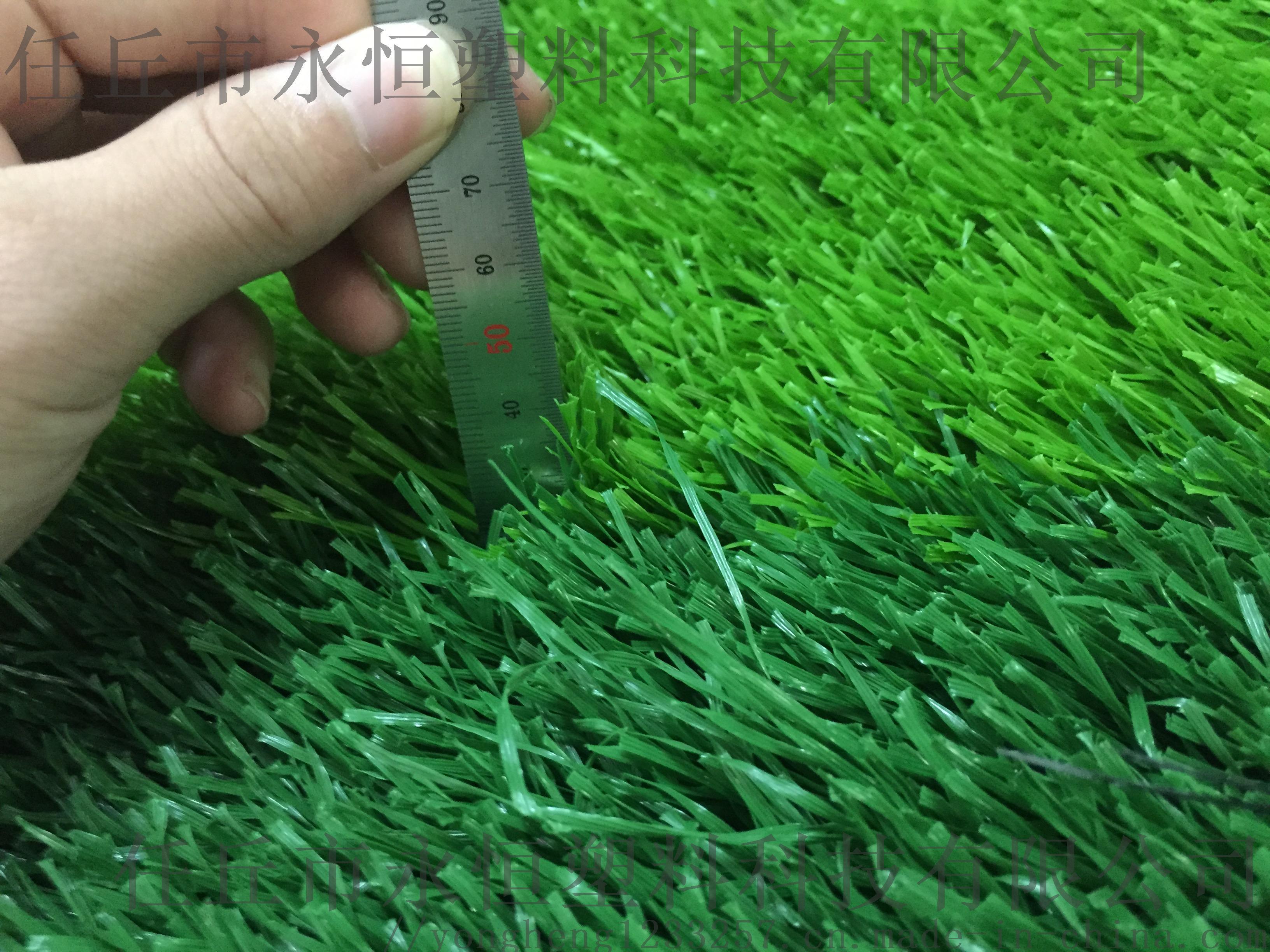 人造草坪 人工草坪厂家直销加工定制草坪59809882