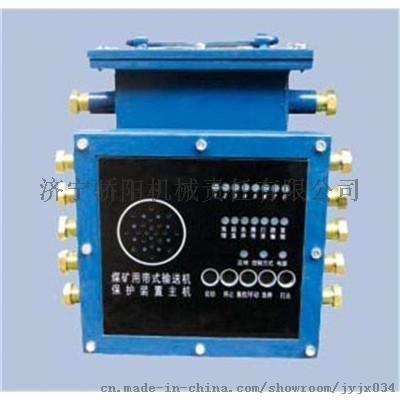 KHP159综保装置5.jpg