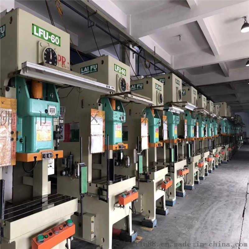 二手冲床回收、收购废旧气动冲床、锻压、冲压回收、回收冲床801918002
