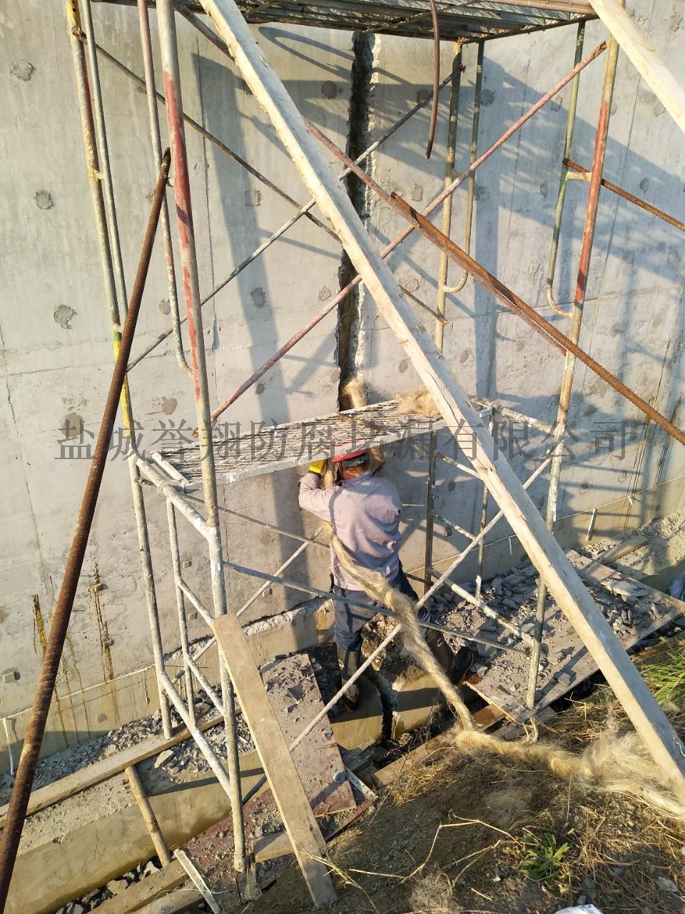 污水池底板伸缩缝堵漏施工方案809029662