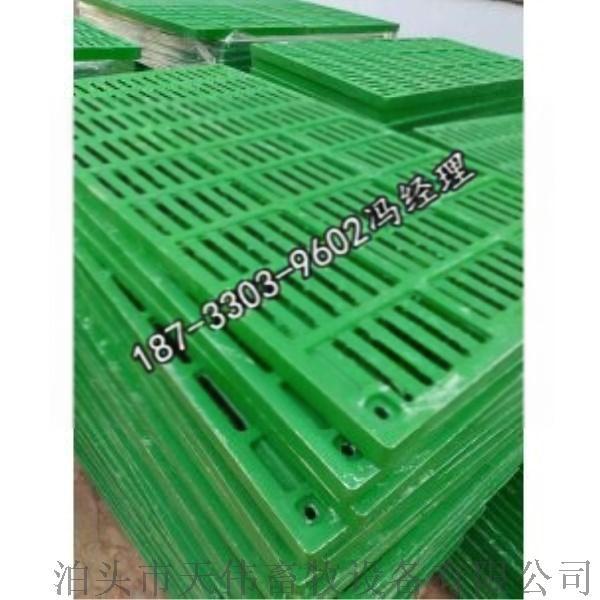 现代养殖猪用漏粪板,加厚小猪育肥地板767714645