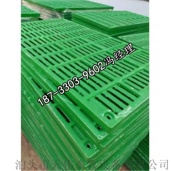 **养殖漏粪板 母猪防滑复合板58589655