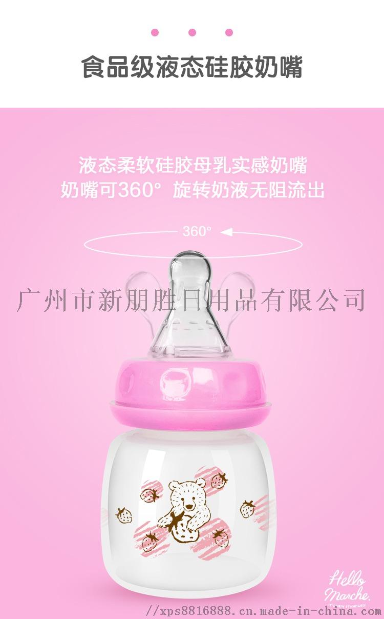 果汁奶瓶詳情頁——中文版_06.jpg