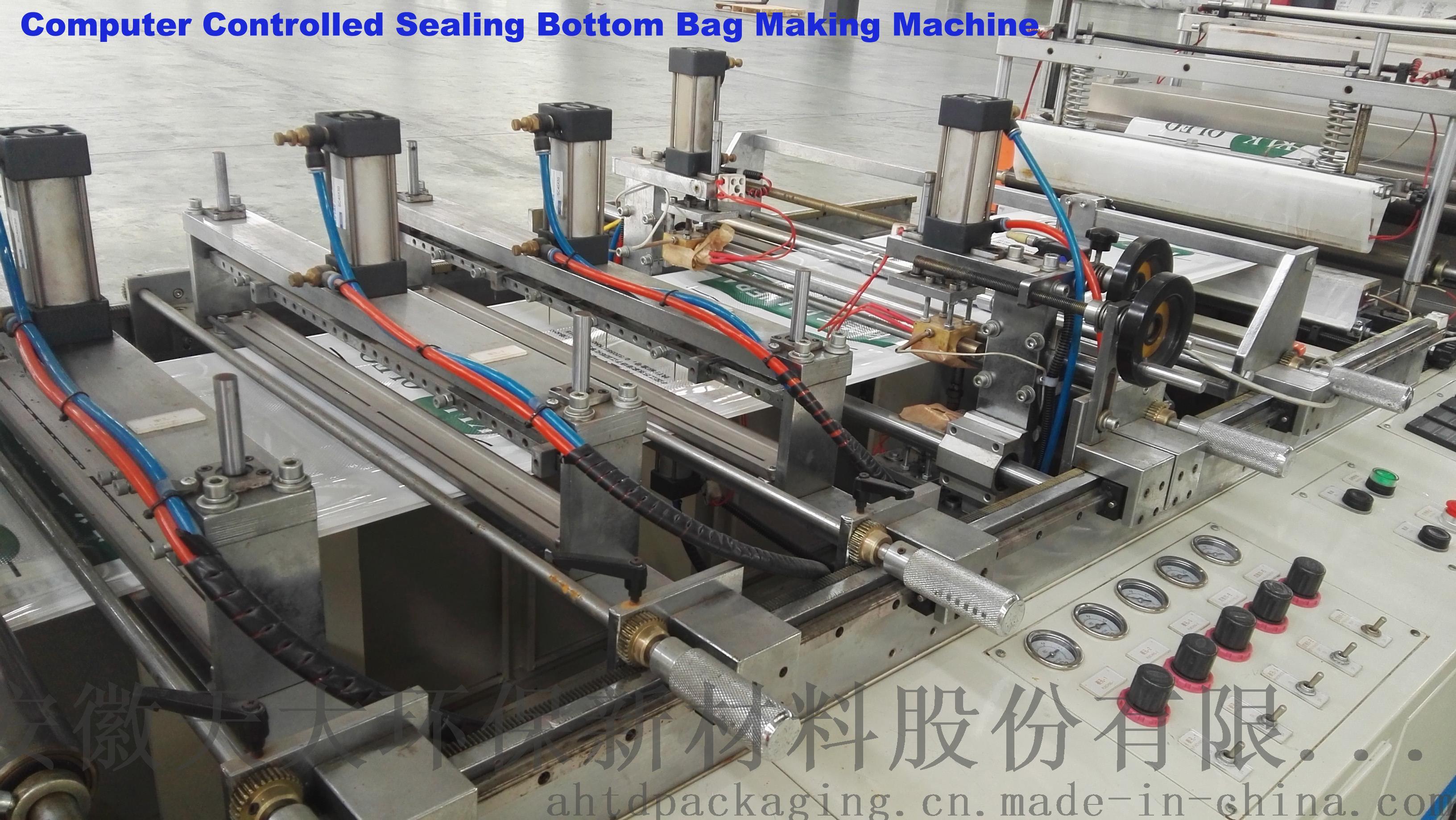 安徽天大聚酯樹脂FFS重包裝膜53649185