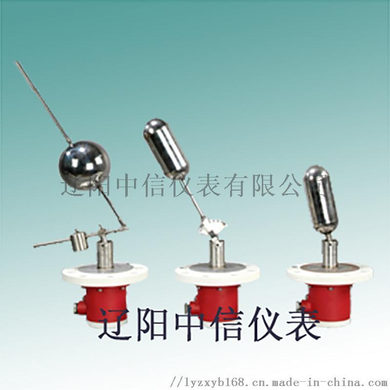 自测式浮球液位控制器.jpg
