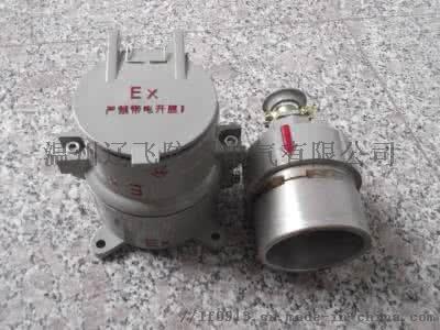 三相5芯防爆电缆连接器770610262