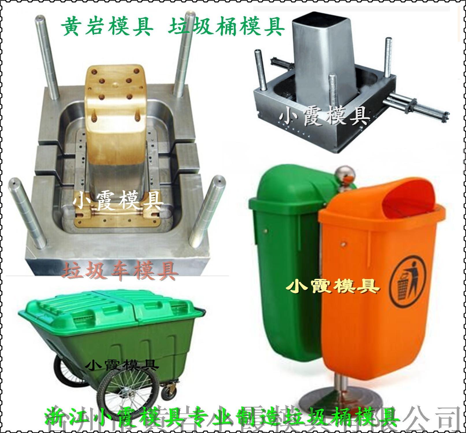 塑胶垃圾桶模具 (4).jpg