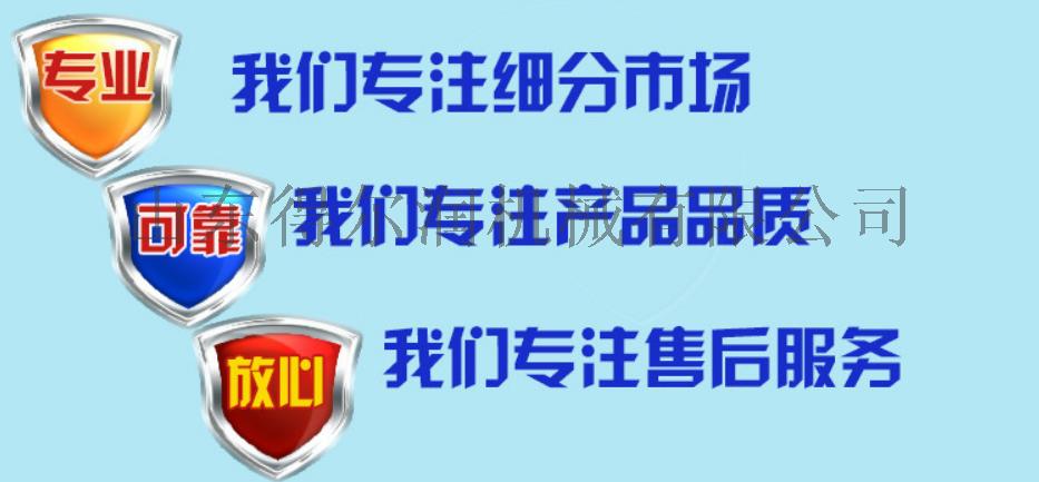 好吃中国人薄脆油炸机图 变频炸薄脆面片设备 自动化54294182