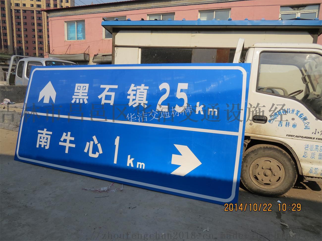 IMG_5204_看图王.jpg