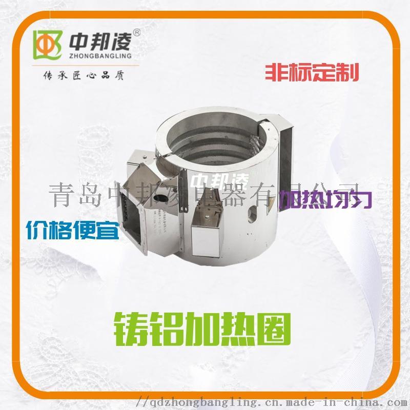 铸铝加热圈101.jpg