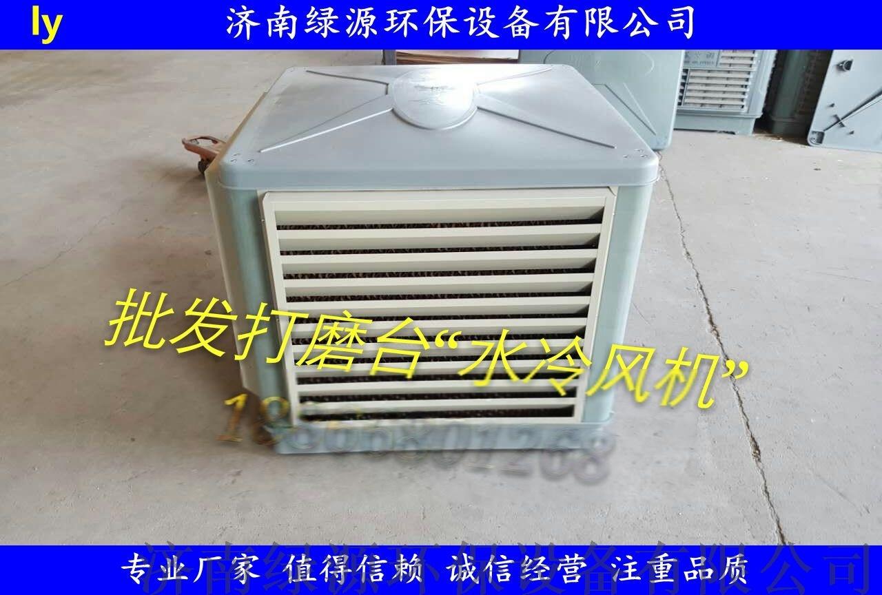 烤漆房配件 噴漆房風機 過濾棉 網格 烤燈 控制箱70076202