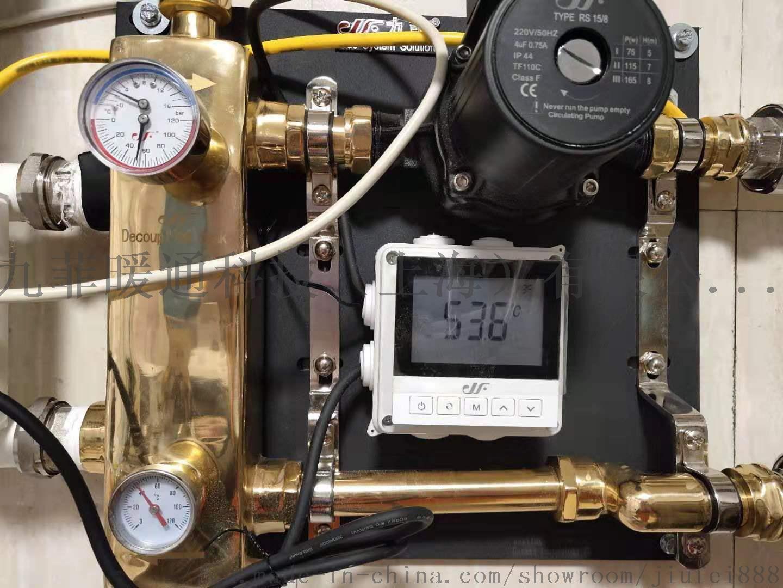 九菲全铜耦合罐在壁挂锅炉带地暖系统中的应用119842005