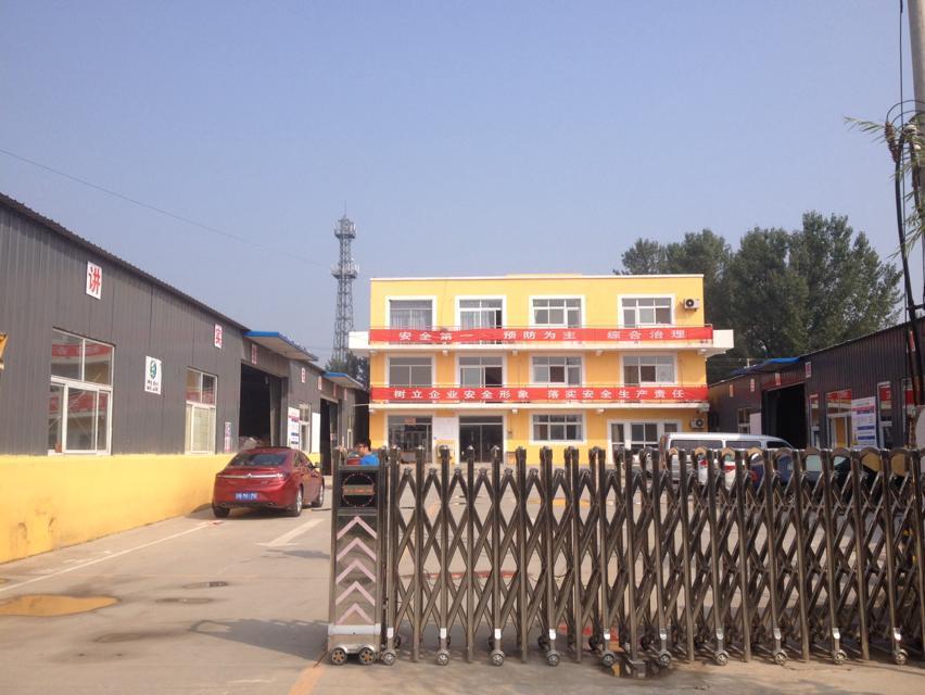 瓷磚粘接劑廠家現貨直供117971755