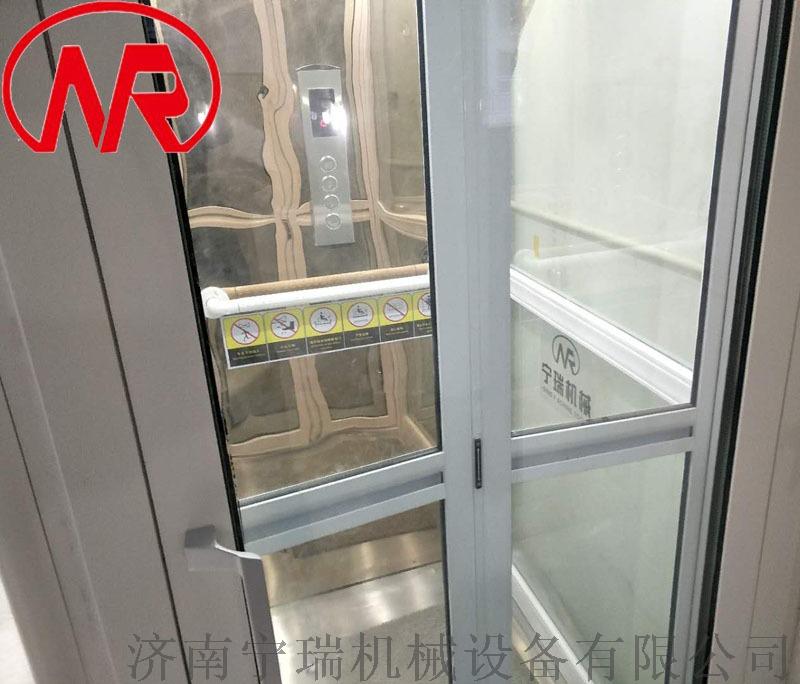 无障碍升降机  液压电梯  小型家用电梯852726782