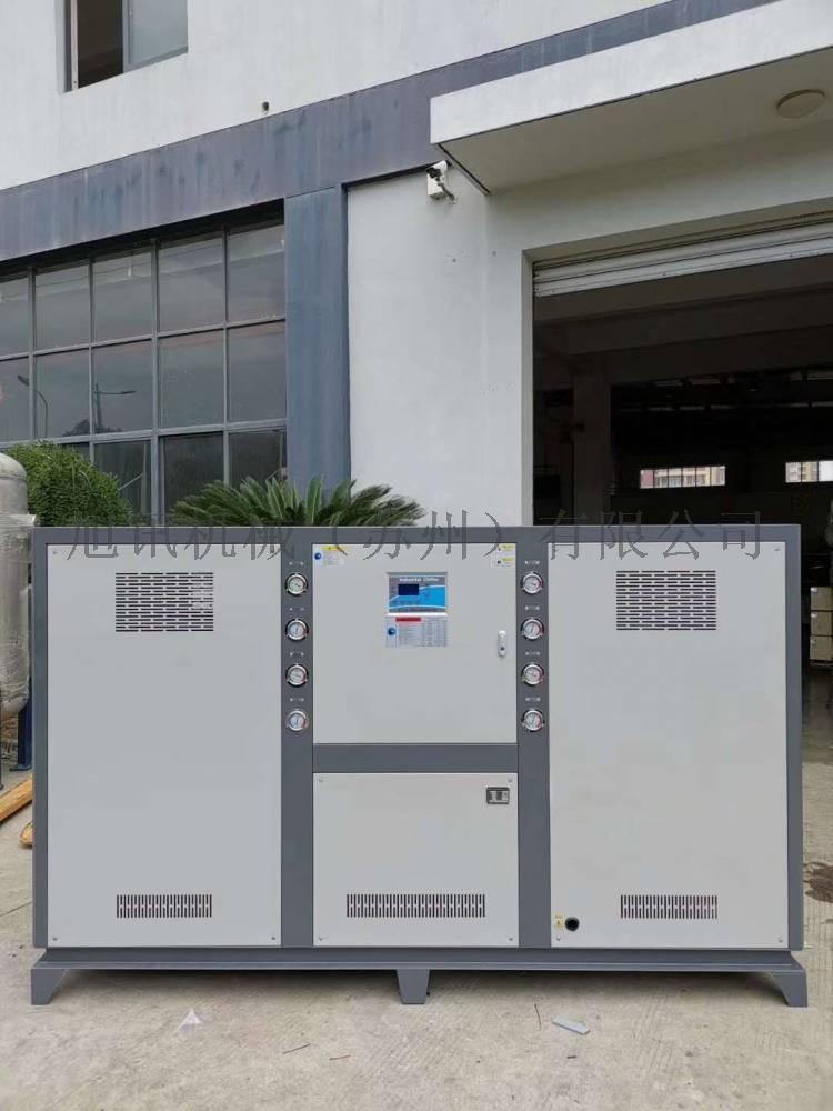 水冷式冷水机 厂家直销 旭讯机械143592065