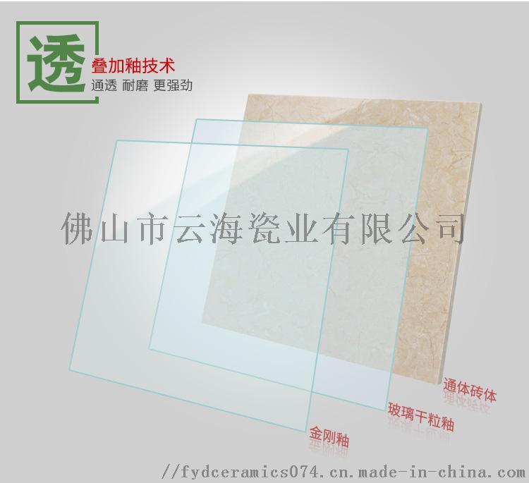 通体大理石-1_06.jpg