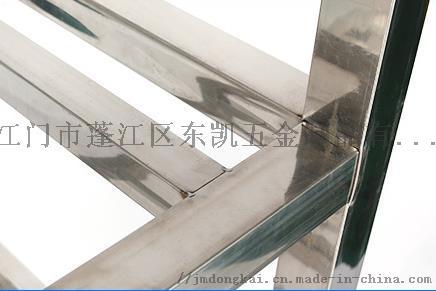 不锈钢置物架四层厨房收纳架110748755