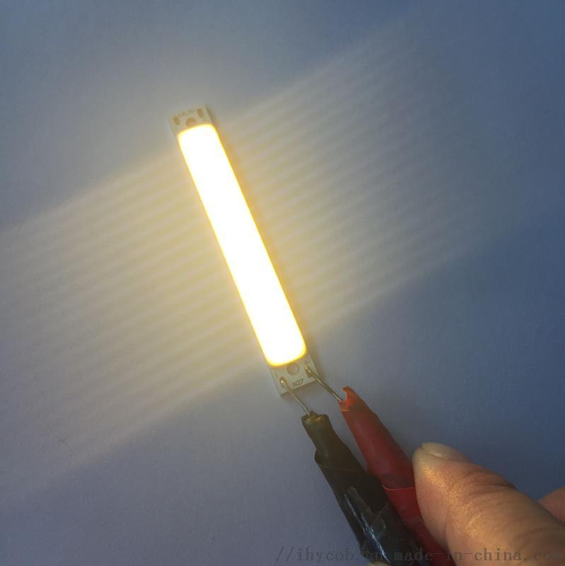 宁海COB光源定制3v工作灯专用1w光源COB104315405