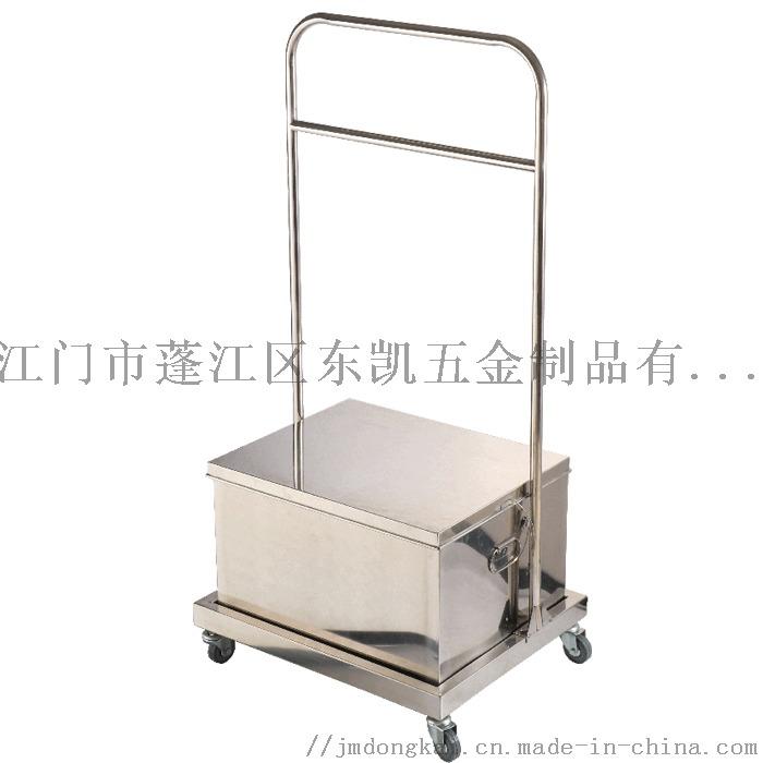 不锈钢收纳箱密封收纳箱麦芽糖箱108890495
