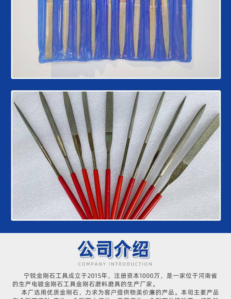 产品8_05.jpg