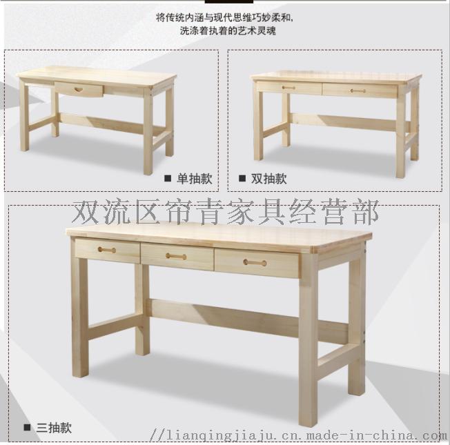 绵阳实木公寓床定做衣柜组合床145417565