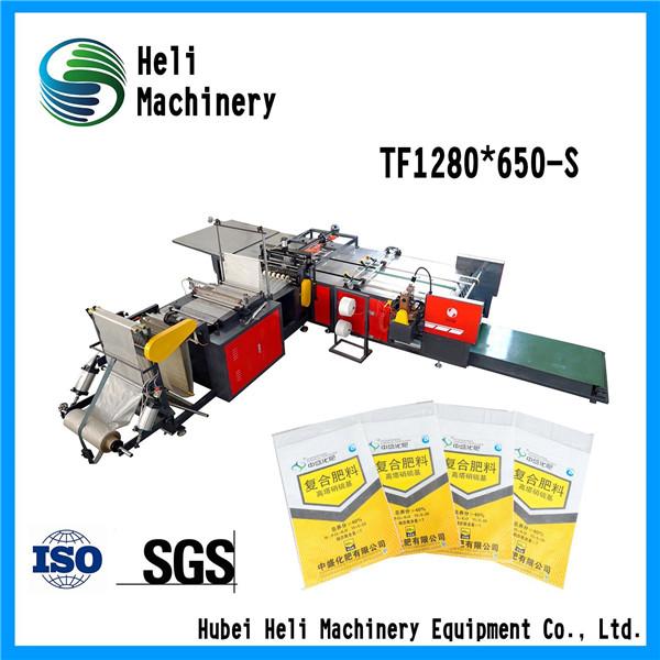 Hubei-Lanhuhuayuan-Intelligent-Machine-Package-Manufacturing-Co-Ltd- (18).jpg