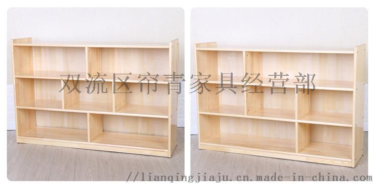 绵阳幼儿园家具双层床多层床定做实木材质142431165