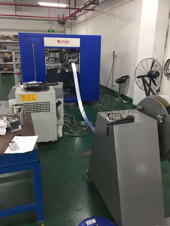 钢带全自动卷圆 激光焊接机753247782