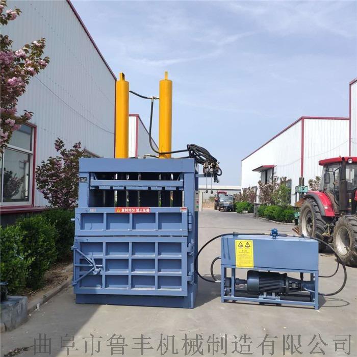 立式废纸箱液压打包机厂家多少钱一台112944852