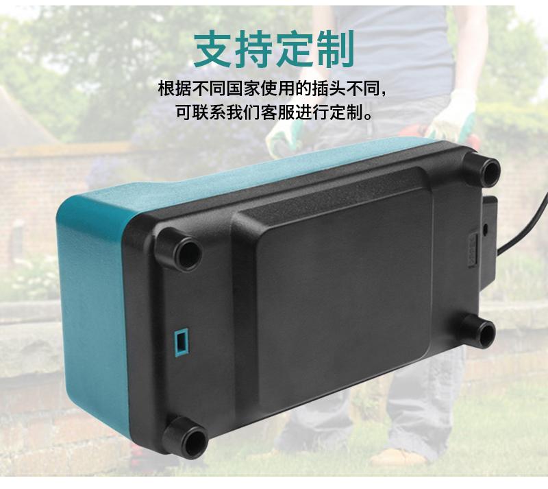 牧田充电器ET-ET-FP1804F-7_06.jpg
