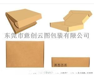 东莞塘厦纸箱厂,飞机盒定制印刷.910263095