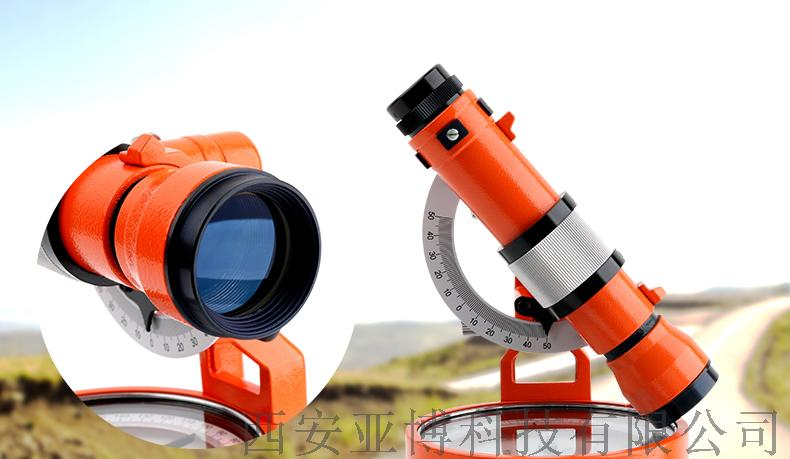 重慶DQL-12Z森林羅盤儀827676375