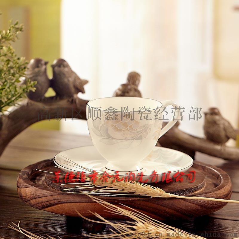 清雅名媛咖啡具1.jpg