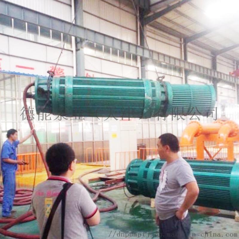 北方矿泵生产厂家矿用潜水泵质量113462812