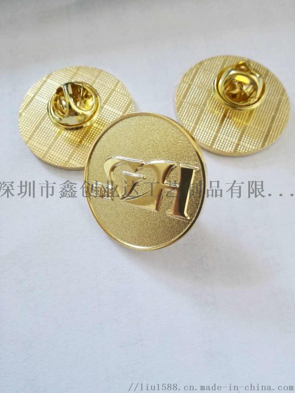 石家庄定制金属标牌纪念章徽章胸章logo订做设计131371995