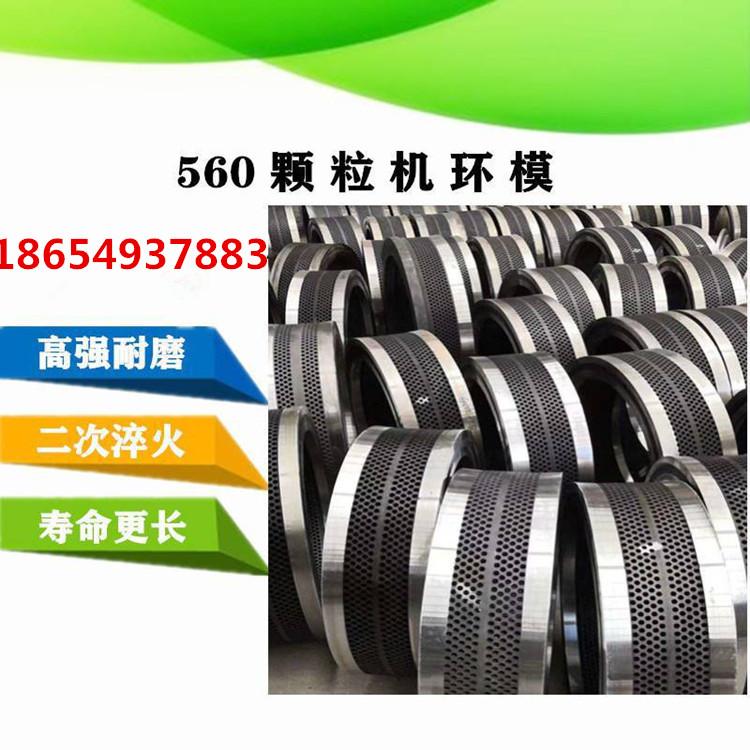 木屑颗粒机粉碎机配件厂家 颗粒机压轮总承价格 压辊模具122065772