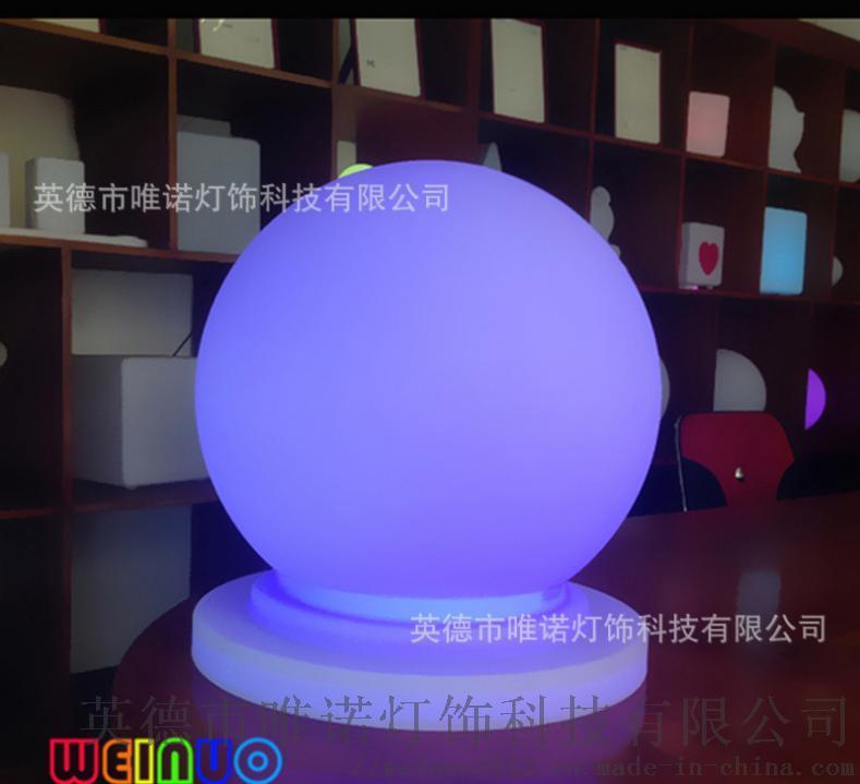 滚塑加工直销交通设施太阳能发光亮光圆球形防撞墩蓝光.jpg