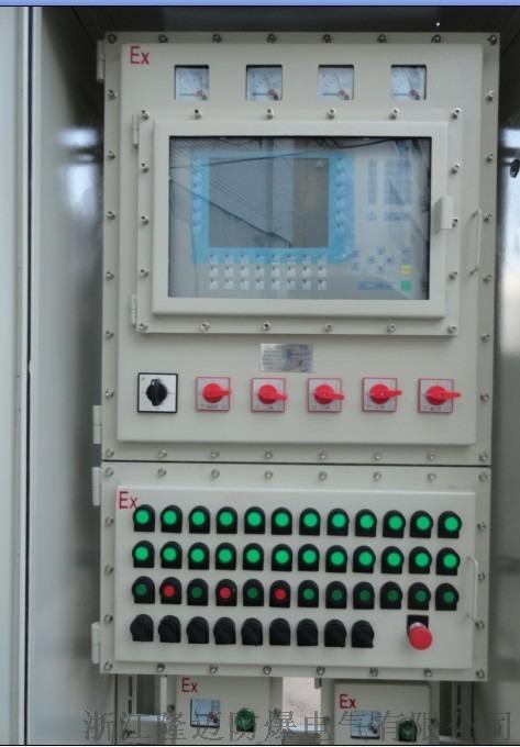 防爆西门子PLC可编程控制箱953035765
