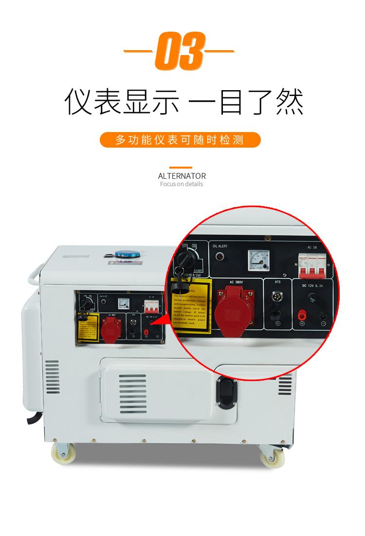 静音7kw小型柴油发电机品质104375342