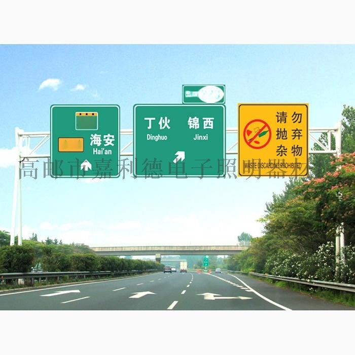 高速龍門架標誌杆2.jpg