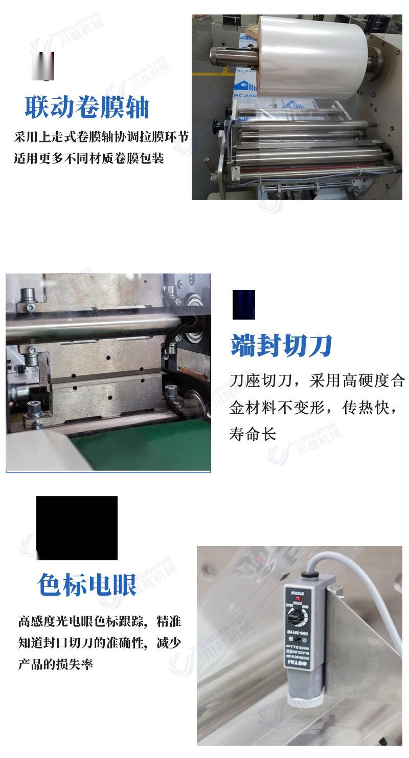 体验装卫生巾包装机,卫生巾打包机115554005