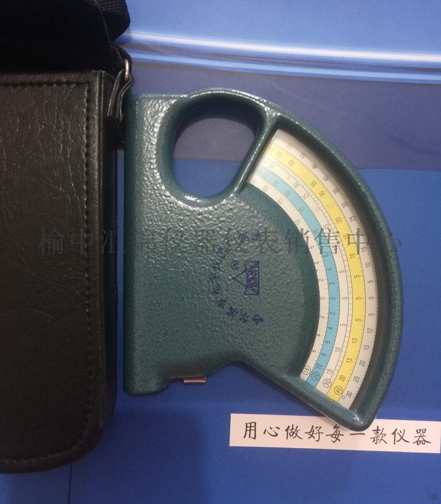 西安CGQ-1型直读式测高器13572886989910145795
