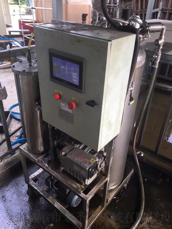 油水分离器 车间油水分离设备 油污水分离设备824702705
