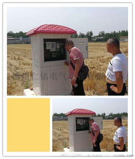 河北农田灌溉一体化玻璃钢智能井房企业工厂141821215