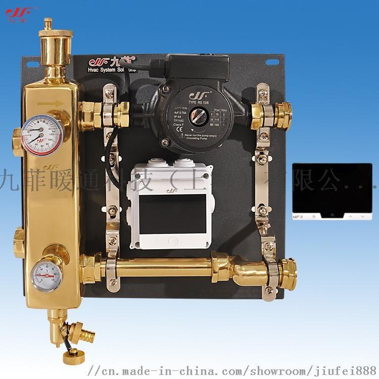 九菲全铜耦合罐在壁挂锅炉带地暖系统中的应用866933955
