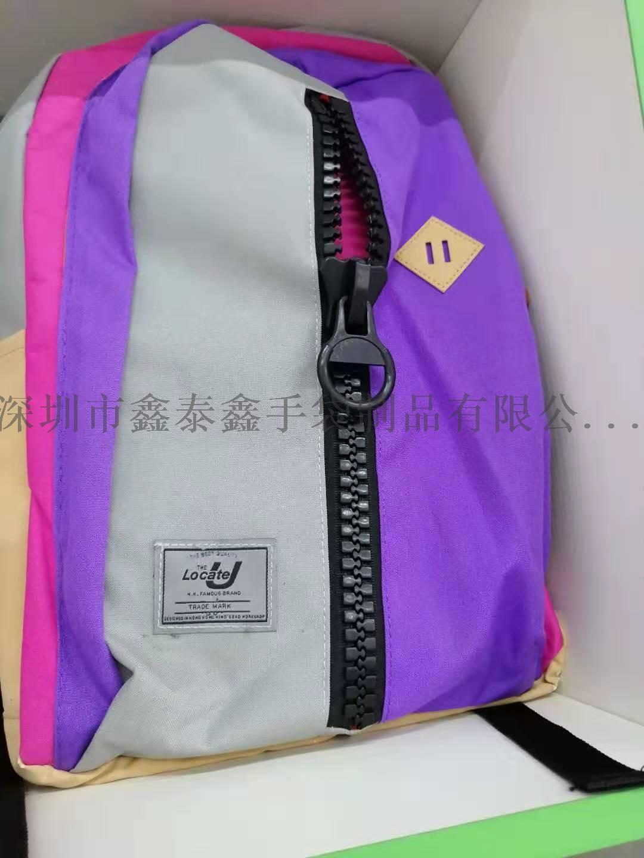 背包8.jpg