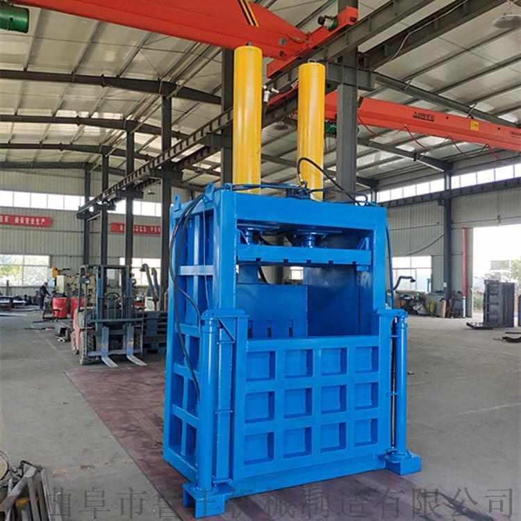 30吨废纸液压打包机优惠112944902