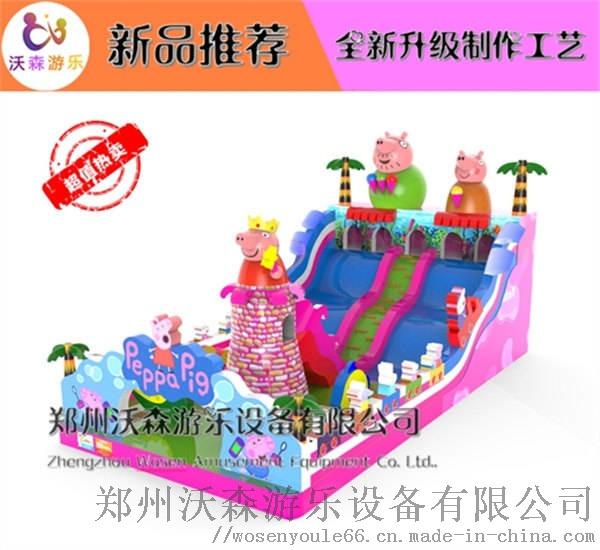 新款充气城堡,七台河小孩都爱玩的小猪佩奇蹦蹦床来了807278912