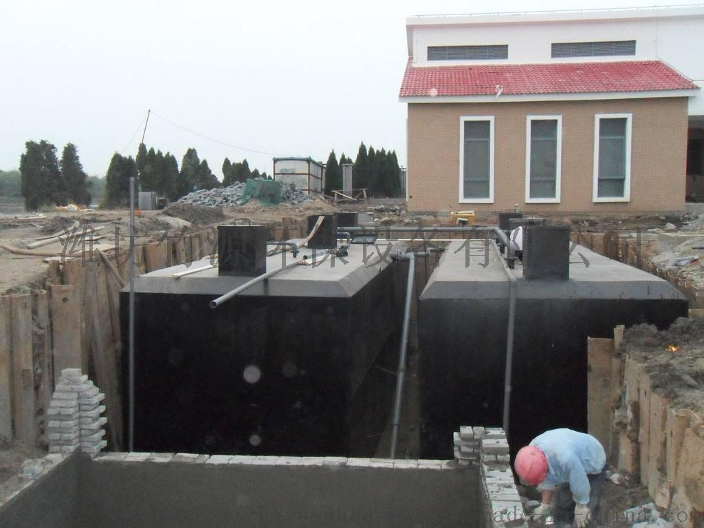 城镇生活污水一体化处理设备装置787836652